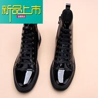 新品上市潮流时尚男士高帮鞋 漆皮马丁靴男 皮靴马靴真皮休闲高帮靴子亮皮 黑色 黑色皮里