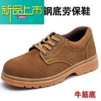 新品上市真皮钢头钢底劳保鞋户外休闲男鞋大头工作鞋磨砂工地鞋牛筋底