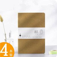 晨光A5本子时尚缝线本48页(纸曰)APYFP989(4本装)颜色随机
