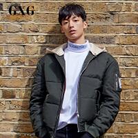 【GXG过年不打烊】GXG男装 冬季男士时尚青年流行加厚保暖军绿色短款棉衣外套男