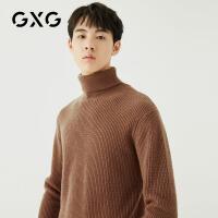 GXG男装 冬季男士时尚青年帅气韩版流行卡其色高领保暖毛衫毛衣男