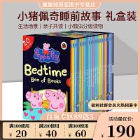 粉红猪小妹小猪佩奇睡前故事 Peppa Bedtime Box of Books 20册精装版本礼盒装 英文原版 儿童启蒙绘本图画书