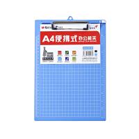 晨光便携式A4竖式板夹(蓝色)ADM95106当当自营