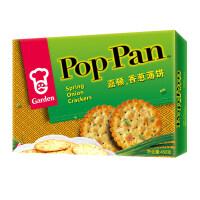 【年味狂欢 爆品直降】嘉顿香葱芝麻薄饼450g 脆香味咸薄饼干休闲零食小吃糕点心饼干