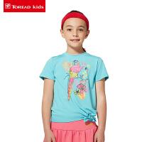 【2件2.5折:38元】探路者儿童童装 春夏款户外童装女童图案系列短袖T恤TTWK35224-D