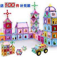 童邦磁力棒玩具儿童拼搭磁性创意磁力吸石男女孩礼物百变积木