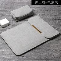 苹果笔记本air13.3寸电脑包Macbook12内胆包pro13保护套15皮套14男女生手提可爱小