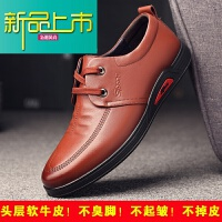 新品上市男士商务休闲皮鞋男软面皮真皮冬季加绒软底保暖中年爸爸鞋父亲鞋