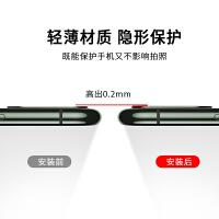 11镜头膜iPhone11一体全包11Pro Max保护圈金属11maxpro全覆盖11pro摄像头贴膜iP11相机膜