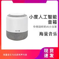 小度智能音箱AI人工�Z音百度音�wifi�{牙�C器人