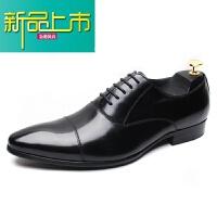 新品上市英伦三接头男士商务正装皮鞋尖头男鞋系带潮鞋真皮牛津鞋婚鞋子