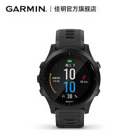 【官方正品顺丰包邮】Garmin佳明Forerunner 945 户外多功能跑步游泳骑行铁三GPS血氧智能时尚运动手表