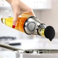 按压式可计量 油瓶 醋瓶创意厨房用品 (500ML)液体调味瓶控油调味瓶酱油瓶