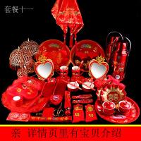 陪嫁用品套装中式结婚新娘陪嫁包袱女方红色洗脸盆婚庆喜盆