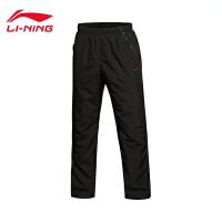 李宁运动裤男士都市轻运动系列防风透湿针织运动裤AKMK037
