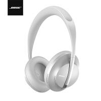 【当当自营】Bose 700 无线消噪耳机-银色 手势触控蓝牙降噪耳机