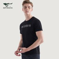 七匹狼男装短袖T恤2019夏季新品时尚休闲圆领中青年男士T恤上衣
