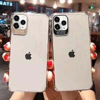 78iPhone11手机壳苹果x金属xs超薄8plus透明iPhonexsmax情侣7p女款xr硅胶11ProMax防