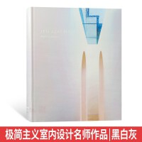 Jen Alkema Works & Projects 全球极简主义代表人物 荷兰建筑师 现代简约住宅室内设计书籍