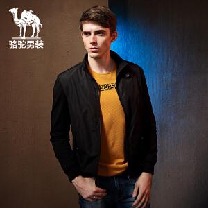 骆驼男装 新款立领修身长袖外套 拉链纯色百搭休闲夹克 男