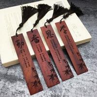 红木书签古典中国风文艺书签礼盒装毕业纪念品送老师同学出国礼物