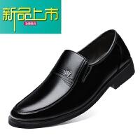 新品上市吉尔达皮鞋男真皮商务男鞋中年人爸爸鞋大码一脚蹬男士内增高鞋子