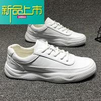 新品上市韩版春季男鞋运动款厚底小白鞋潮流百搭休闲鞋街拍网红系带板鞋潮