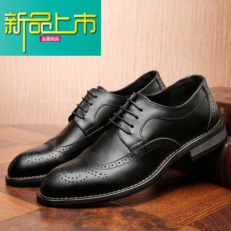 新品上市19春季新款英伦风真皮雕花韩版潮流男士商务正装休闲皮鞋   新品上市,1件9.5折,2件9折