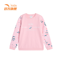 【3折价77.7】安踏童装女童套头卫衣儿童运动套头衫36917708