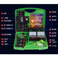 初中物理电学电路实验器材全套教具教学仪器绿盒物理实验箱实验盒工具初三九年级学生物理套装导线灯泡发电机