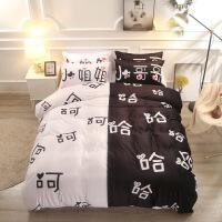 珊瑚绒个性创意同款情侣床单四件套被单被套男女生法兰绒定制