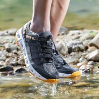 夏季溯溪鞋男士两栖速干涉水鞋情侣户外防滑徒步登山网鞋
