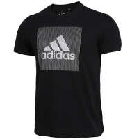 Adidas阿迪达斯 男装 运动休闲透气圆领短袖T恤 DY8658