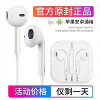 耳机原装入耳式耳塞运动手机通用6适用iPhone苹果vivo华为荣耀oppo小米三星9重低音炮8有线type-c