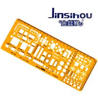 Jinsihou金丝猴4373 1:100/1:200双比例建筑模板尺2号 不易断家具模板学生设计裁剪用透明K胶尺子绘