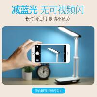 台灯护眼书桌可充电小台灯大学生宿舍学习儿童折叠式
