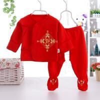 婴儿衣服新生儿内衣打底套装大红色百天满月宝宝睡衣和尚服春