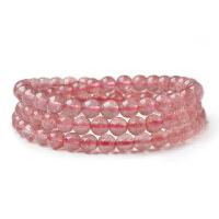 天然草莓晶粉晶手链女招桃花旺姻缘蔷薇晶水晶饰品礼物送闺蜜