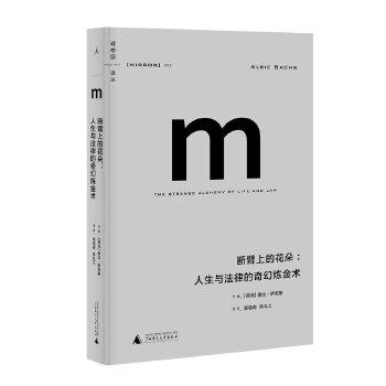 003断臂上的花朵(pdf+txt+epub+azw3+mobi电子书在线阅读下载)