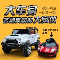 电动车小孩儿童电动4轮车遥控汽车四驱超大号四轮玩具车可坐人双人大人 +皮座
