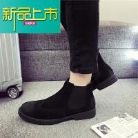 新品上市复古靴男士靴子秋季英伦风磨砂皮鞋男短靴真皮马丁靴
