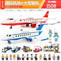 兼容乐高积木 拼装航天火箭系列飞机机场模型男孩子拼插玩具
