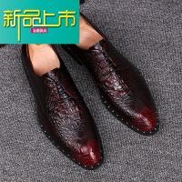 新品上市夏季纹商务休闲皮鞋男正装尖头内增高婚鞋青年型师韩版潮流