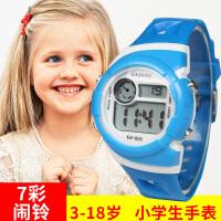 学生手表男孩男童夜光七彩防水表中小学生大童小孩运动儿童电子表