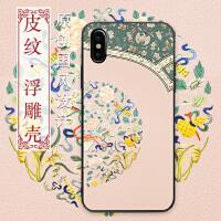 苹果x手机壳硅胶iphonex中国风创意xr新款xs潮牌文艺个性xsmax超薄磨砂全包防摔挂绳男女网红抖音同款保护套
