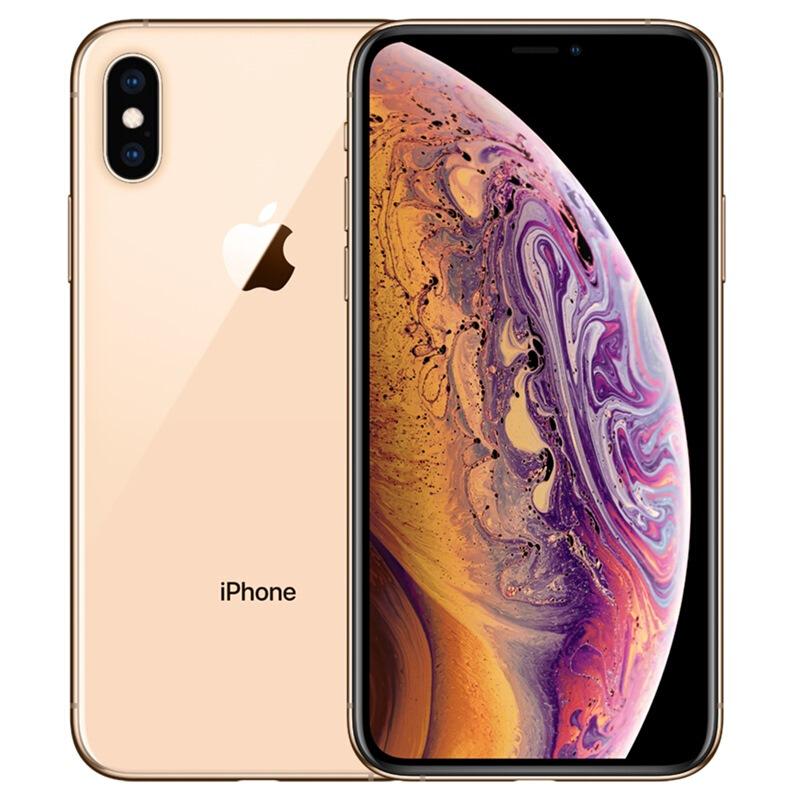 Apple 苹果 iPhone Xs 64GB 金色 全网通 手机A12仿生芯片,面容ID,1200万像素双摄。
