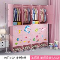 收纳柜子抽屉式婴儿宝宝儿童衣柜多层塑料组合简易储物柜整理柜子 鞋格 大容量收纳柜--终身_换新