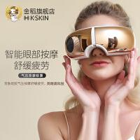 金稻眼部按摩仪护眼热敷黑眼圈眼袋缓解疲劳气压眼罩按摩器KD813A