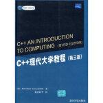 【新书店正版包邮】C++现代大学教程(第3版国外经典教材) (美)亚当斯(Adams,J.),(美)尼霍夫(Nyhof