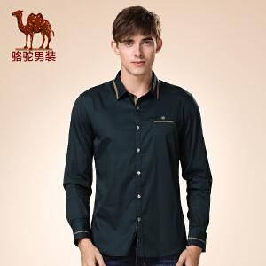 骆驼男装 秋季新款男士日常休闲长袖衬衫 修身尖领衬衣